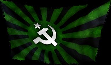 greencommie